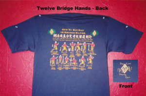 twelvebridgehand